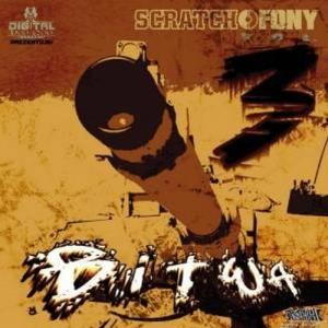 scratchofony3