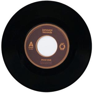 """JuNouMi - 5lat 7"""" (2007)"""